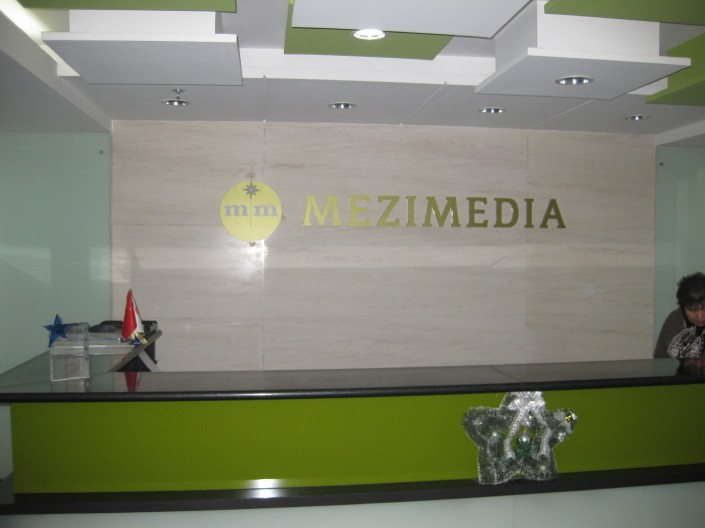 MeziMedia Office